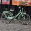 จักรยานซิตี้ไบค์ LA Neo VINTAGE STEEL FRAME 7 SPEED 26″ เฟรมเหล็ก thumbnail 6