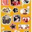 สติ๊กเกอร์ G-Dragon thumbnail 1