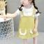 ชุดเซตเสื้อสีขาวแต่งระบายที่คอ+เอี๊ยมกระโปรงสีเหลือง แพ็ค 4 ชุด [size 6m-1y-2y-3y] thumbnail 7