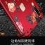 เคส Samsung A8 Star ซิลิโคนสกรีนดอกไม้สวยงามมาก พร้อมสายคล้องมือ (แหวนแล้วแต่ร้านจีนแถมหรือไม่) ราคาถูก thumbnail 3