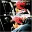 หมวก KENZO ลายลูกตา thumbnail 5