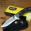 มีดพับ Buck Open Season Folding Skinner Knife™ - Model #0546BKS-B (ของแท้ 100%) thumbnail 3
