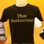 สกรีนเสื้อสีดำ ลายตัวอักษรสีเหลืองด้วยระบบ DTG... thumbnail 1