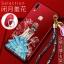 เคส Samsung A8 Star ซิลิโคนสกรีนเจ้าหญิง พร้อมสายคล้องมือ (แหวนแล้วแต่ร้านจีนแถมหรือไม่) ราคาถูก thumbnail 4