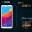 ฟิล์มHuawei Y9 (2018) ป้องกันหน้าจอ 9H Tempered Glass 2.5D (ขอบโค้งมน) HD Anti-fingerprint thumbnail 1