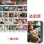 ชุดรูปพร้อมกล่องเหล็ก #EXO THE WAR KoKoBop #Baekhyun thumbnail 1