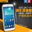 สำหรับ SAMSUNG GALAXY GRAND2 ฟิล์มกระจกนิรภัยป้องกันหน้าจอ 9H Tempered Glass 2.5D (ขอบโค้งมน) HD Anti-fingerprint thumbnail 1