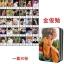 ชุดรูปพร้อมกล่องเหล็ก #EXO THE WAR KoKoBop #Suho thumbnail 1