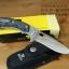 มีดพับ Buck Open Season Folding Skinner Knife™ - Model #0546BKS-B (ของแท้ 100%) thumbnail 4