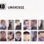 การ์ดเซต EXO - Universe (แฟนเมด) thumbnail 1