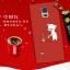 เคส Samsung Note 4 พลาสติกลายการ์ตูนน่ารักมากๆ พร้อมสายคล้องเข้ากัน ราคาถูก thumbnail 4