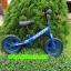 จักรยานฝึกการทรงตัว OSAKA BALANCE BIKE รุ่น BABY TIGER ล้อ 12 นิ้ว (เหล็ก) thumbnail 7