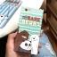เคส ไอโฟน 7 4.7 นิ้ว ซองขนมลายหมี thumbnail 3