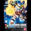 BB-396 Build Burning Gundam Bandai Japan thumbnail 1