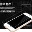 สำหรับ IPHONE 5 / 5S / SE ฟิล์มกระจกนิรภัยป้องกันหน้าจอ 9H Tempered Glass 2.5D (ขอบโค้งมน) HD Anti-fingerprint thumbnail 3