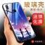 เคส Huawei Nova 3i เคสขอบซิลิโคน ลายกราฟฟิกเท่ๆ มีแผ่นฟิล์มกระจกที่หลังเคส ทำให้เคสเงาๆ สวยๆ thumbnail 2