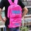 กระเป๋าสะพายหลัง B1A4 สีชมพู thumbnail 1