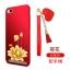 เคส Xiaomi Redmi 5A ซิลิโคนลายดอกไม้ พร้อมสายล้องสวยมากๆ ราคาถูก thumbnail 8
