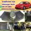 โรงงานพรมปูพื้นรถยนต์เข้ารูป Volksawagen Beelte ไวนิลสีดำด้ายเหลือง thumbnail 1