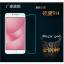 ฟิล์มกระจก Asus Zenfone 4 Max Pro ZC554KL ป้องกันหน้าจอ 9H Tempered Glass 2.5D (ขอบโค้งมน) HD Anti-fingerprint thumbnail 1
