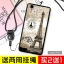 เคส OPPO F1 พลาสติก TPU สกรีนลายกราฟฟิค สวยงาม สุดเท่ ราคาถูก (ไม่รวมสายคล้อง) thumbnail 23
