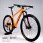 จักรยานเสือภูเขา XDS MT5 CARBON 29ER,SRAM1X11สปีด 2018 thumbnail 1