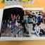 Photobook Chinese WANNA ONE thumbnail 12