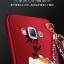 เคส Samsung A8 พลาสติกสกรีนลายการ์ตูนแมวกวักนำโชค Lucky Neko พร้อมที่ตั้งและที่เก็บสายในตัวคุ้มค่ามากๆ ราคาถูก thumbnail 3