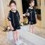 เสื้อ+กางเกง สีดำ แพ็ค 5 ชุด ไซส์ 120-130-140-150-160 (เลือกไซส์ได้) thumbnail 6