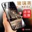เคส Huawei Nova 3i เคสขอบซิลิโคน ลายกราฟฟิกเท่ๆ มีแผ่นฟิล์มกระจกที่หลังเคส ทำให้เคสเงาๆ สวยๆ thumbnail 5
