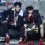 VOGUE 2015.12 (EXO, Jay Park, Zion.T) thumbnail 2