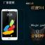 LG Stylus 2 ฟิล์มกระจกนิรภัยป้องกันหน้าจอ 9H Tempered Glass 2.5D (ขอบโค้งมน) HD Anti-fingerprint thumbnail 1