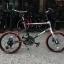 จักรยานมินิ TrinX Z5 24สปีด เฟรมอลู ล้อ 20 นิ้ว ปี 2017 thumbnail 12