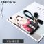 เคส OPPO R7S พลาสติกสกรีนลายกราฟฟิกน่ารักๆ ไม่ซ้ำใคร สวยงามมาก ราคาถูก (ไม่รวมสายคล้อง) thumbnail 3