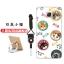 เคส Samsung Note 5 ซิลิโคน soft case สกรีนลายการ์ตูนพร้อมแหวนและสายคล้อง (รูปแบบแล้วแต่ร้านจีนแถมมา) น่ารักมาก ราคาถูก thumbnail 13
