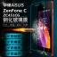 Zenfone C (ZC451CG) ฟิล์มกระจกนิรภัยป้องกันหน้าจอ 9H Tempered Glass 2.5D (ขอบโค้งมน) thumbnail 1