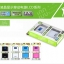 Golf LCD Power Bank 15600 mAh GF-LCD06 ฟรีสายชาร์จ 3IN1 thumbnail 5