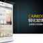 สำหรับ Huawei G6 ฟิล์มกระจกนิรภัยป้องกันหน้าจอ 9H Tempered Glass 2.5D (ขอบโค้งมน) HD Anti-fingerprint thumbnail 3