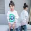 เสื้อ สีขาว แพ็ค 5 ชุด ไซส์ 120-130-140-150-160 (เลือกไซส์ได้) thumbnail 1