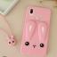เคส VIVO V9 ซิลิโคนกระต่ายน้อยแสนน่ารัก ราคาถูก (สายคล้องแล้วแต่ร้านจีนแถมมาหรือไม่) thumbnail 3