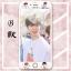 ฟิล์มกระจก ฟ่านเฉิงเฉิง (Fan Chengcheng) thumbnail 3