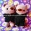 ตุ๊กตาถัก หมีชุดรับปริญญา thumbnail 2