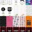 เคสมือถือ EXO (เลือกลาย+รุ่นได้) พร้อมกล่องเหล้กใส่เคส thumbnail 2