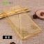 เคส Nubia Z17S ซิลิโคน soft case โปร่งใสโชว์ตัวเครื่อง MOFI สวยงามมาก ราคาถูก thumbnail 5