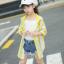 เสื้อ สีเหลือง แพ็ค 5 ชุด ไซส์ 120-130-140-150-160 (เลือกไซส์ได้) thumbnail 2