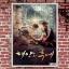 จิกซอว์ Descendants of the Sun Song Joong Ki thumbnail 1