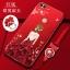 เคส Huawei Y9 (2018) ซิลิโคนลายผู้หญิงแสนสวยมากๆ ราคาถูก (สีของสายคล้องและแหวนแล้วแต่ร้านจีนแถมมา) thumbnail 6
