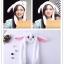 หมวกหูกระต่ายดุ๊กดิ๊ก แบบ Nayeon thumbnail 1
