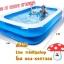 สระน้ำ 2 เมตร ขนาดใหญ่ ทรงสี่เหลี่ยมผืนผ้า ขนาด 200x150x50ซม. ราคาถูก thumbnail 1