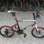 จักรยานมินิ TrinX Z5 24สปีด เฟรมอลู ล้อ 20 นิ้ว ปี 2017 thumbnail 14